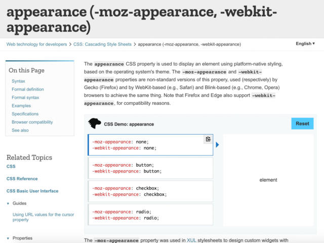 Screenshot of MDN documentation for appearance property.